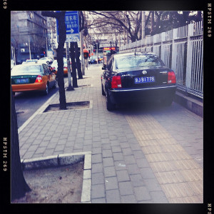 Car Parked on Sidewalk, Beijing. Courtesy Flickr User roberutsu