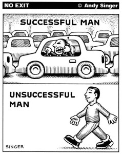 Successful Man / Unsuccessful Man by Andy Singer